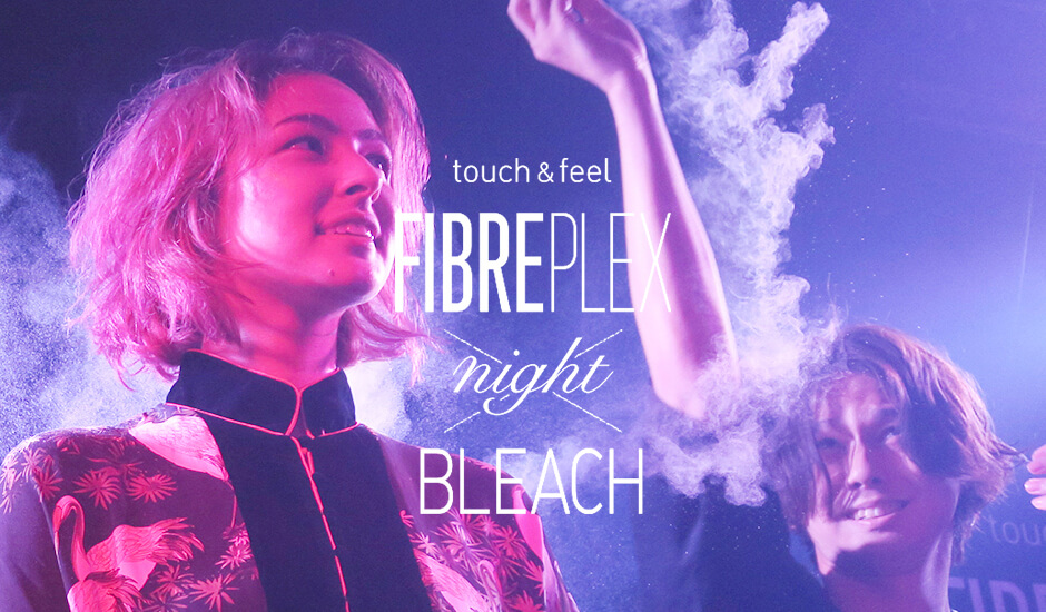 touch & feel FIBREPLEX night BLEACH